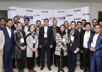 گزارش رویداد دیموند اکسپو۹۷ و جشن پایان سال دیموند