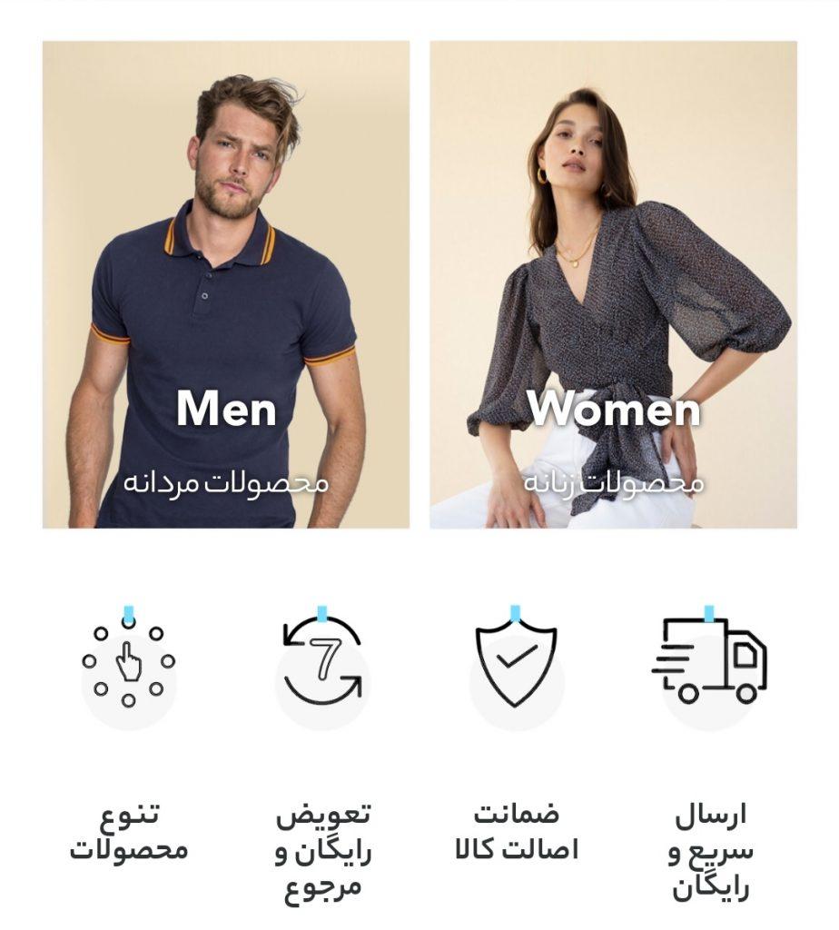 سایت تگموند